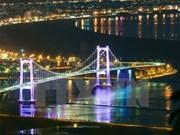 岘港市在河内举行2017年旅游推介活动