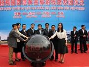 越中两国四地黄金旅游线路正式启动