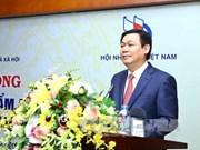 政府副总理王廷惠出席2016-2020年扶贫事业新闻奖启动仪式