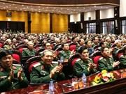 国防部举行退休军队高级干部见面会
