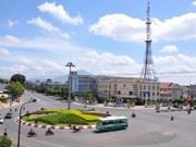 越南西宁省部署2017年经济社会发展任务