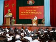 越共中央组织部部长范明正出席提升高级政治理论培训质量会议