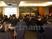越南安沛省加大吸引韩国的投资力度