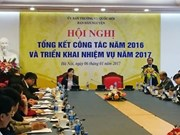 越南国会副主席杜伯巳:将信访工作落实到人头
