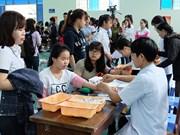 2017年春天献血节活动在广南省举行