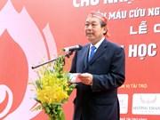 """张和平副总理出席2017年""""红色周日—献血救人日""""活动"""