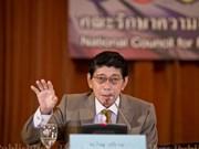 泰国新宪法生效19个月后将举行大选