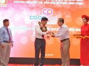 越南30家企业荣获2016年最受欢迎的越南品牌奖