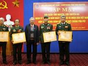 越南军队和人民协助柬埔寨摆脱种族灭绝制度38周年见面会在太原省举行