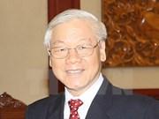越共中央总书记阮富仲即将对中华人民共和国进行正式访问