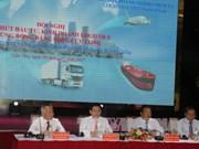 王廷惠副总理:为企业对物流领域进行投资创造一切便利条件