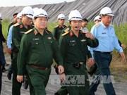 确保岘港机场橙剂污染清理项目按进度开展