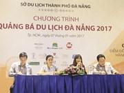 2017年岘港旅游宣传推介会在胡志明市举行