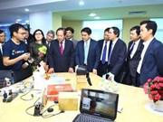 河内信息技术创新企业孵化园正式揭牌成立
