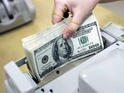 10日越盾兑美元中心汇率保持稳定