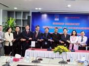 越南勘探与生产总公司同哈里伯顿公司兰德马克软件与服务部门签署谅解备忘录