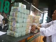 越盾兑美元中心汇率较前一日下降1越盾