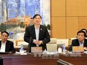 越南第十四届国会常委会第六次会议表决通过两项决议草案
