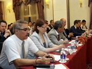 越南与俄联邦巴什科尔托斯坦共和国加强贸易合作