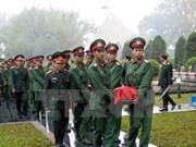 老挝省为在老挝牺牲的越南志愿军遗骨举行追悼会