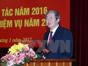丁世兄:中央经济部已努力充当好越共中央委员会的参谋助手