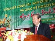 张和平副总理出席越南橡胶工业集团的2016年工作总结暨2017年任务计划部署会议