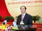 越南国家主席陈大光出席越南最高人民法院2017年工作部署会议
