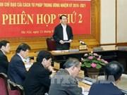 陈大光主席:致力建立透明化、民主化和逐步现代化的司法体制