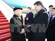 越共中央总书记阮富仲抵达北京开始对中国进行正式访问