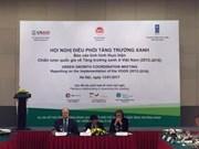 越南采取系列行动 促进绿色增长
