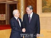 越共中央总书记阮富仲会见中国全国政协主席俞正声