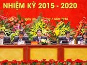 2016年越南自然资源与环境领域十大新闻事件盘点