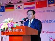 河南省举行2017年外资企业新年见面会