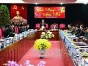 国家副主席邓氏玉盛与山罗省领导举行工作会谈