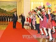 越中发表联合公报: 努力维护东海和平稳定