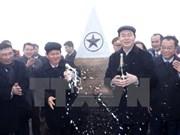 陈大光主席登上番西邦峰出席升旗仪式