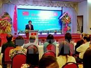 越中建交67周年庆典在胡志明市举行