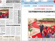 中国媒体密集报道越共中央总书记阮富仲访华