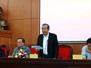 张和平副总理:得农省需要集中推进行政改革和改善投资环境