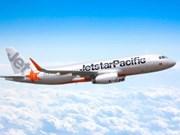 捷星太平洋航空公司正式开通河内至中国广州和胡志明市至广州的航线