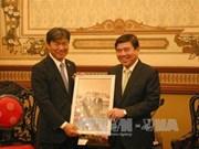 胡志明市与日本促进合作关系