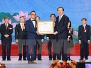 越南国家主席陈大光出席科技领域胡志明奖与国家奖第五批颁奖盛典