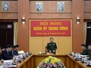 越共中央军委总结2016年工作