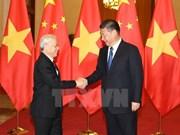 越中两国领导人互致贺电庆祝两国建交67周年