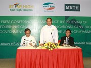 越南军用电子电信公司获缅甸签发投资许可证