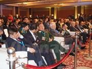 越南代表团出席第二届瑞辛纳对话会