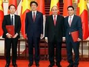 日本向越南两个项目提供210亿日元的官方开发援助资金