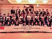 日越青少年大使交流会在日本举行