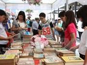 2017年胡志明市丁酉春节书街将于本月25日开街
