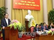 陈大光主席:进一步提高国家主席办公厅参谋工作质量